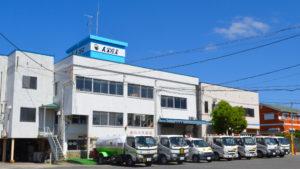 大阪府のLPガス(プロパンガス)会社・大栄産業株式会社