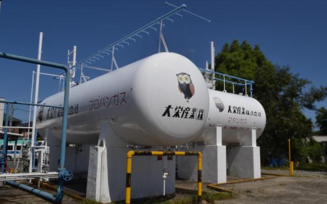 大阪府のLPガス(プロパンガス)会社・大栄産業株式会社のガスタンク