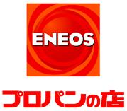 ENEOSプロパンの店