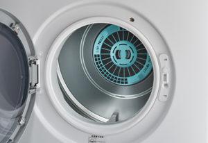 リンナイガス衣類乾燥機除菌運転