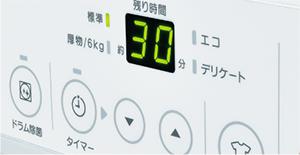 リンナイガス衣類乾燥機タイマー